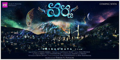 Arya & Anushka's Varna Telugu Movie First Look Posters