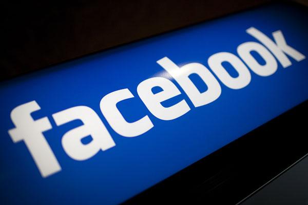 عطب تقني غريب على موقع فيسبوك !