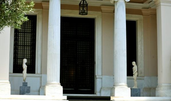 Μνημόνιο: Μέτρα - φωτιά περιέχει η συμφωνία κυβέρνησης δανειστών! - Βαρύ πακέτο και τον Οκτώβριο!