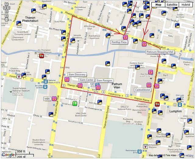 Hotel in BANGKOK - Novotel Bangkok Platinum Pratunam