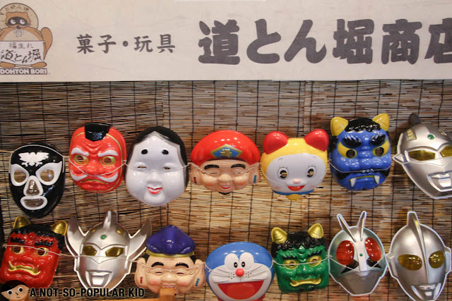 Fun Japanese Masks in Dohtonbori