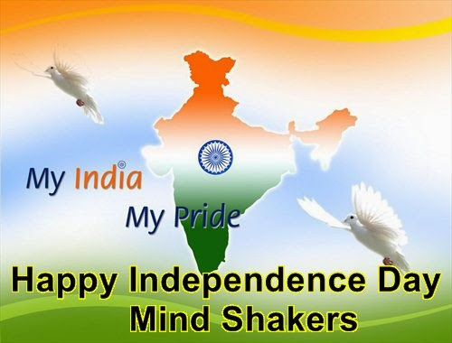 Happy Independence Day 2014