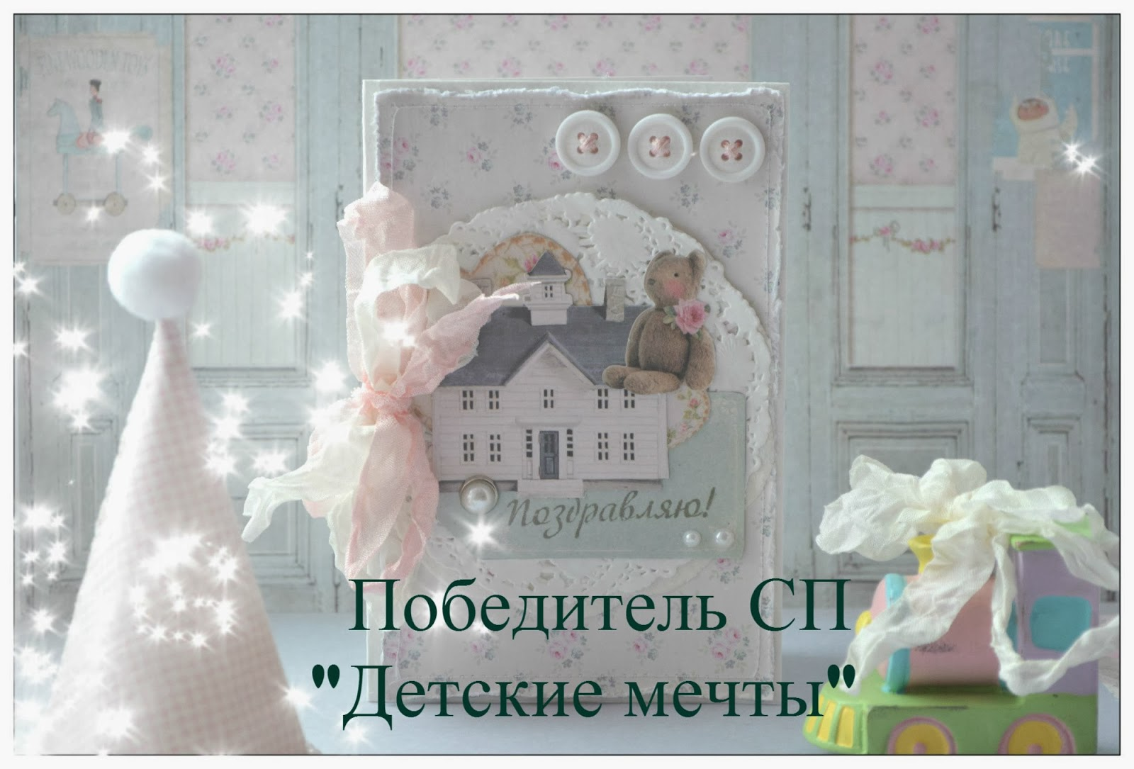 bothy threads засыпай схема
