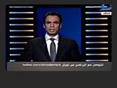 - برنامج الطبعة الأولى مع أحمد المسلمانى -حلقة يوم الثلاثاء 24-5-2016