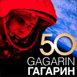El ao de Yuri Gagarin