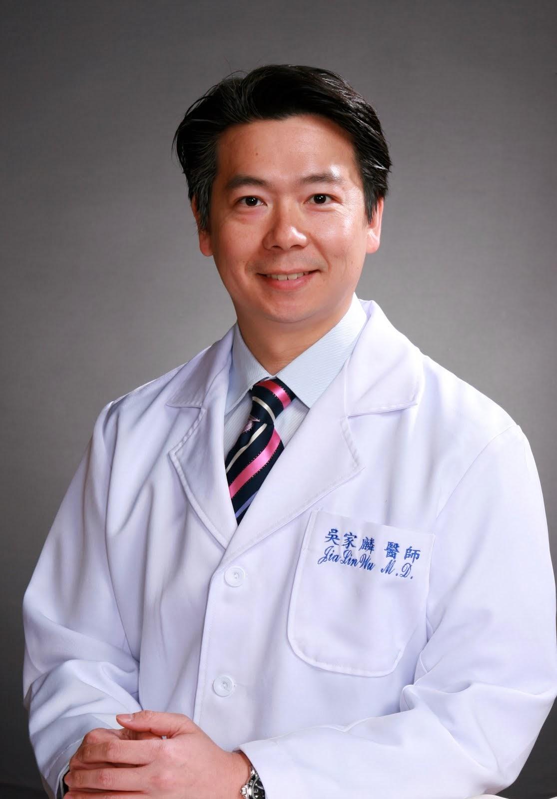 吳家麟 助理教授
