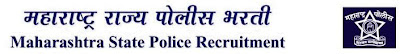 Maharashtra Police Recruitment 2013 Hall Ticket Download