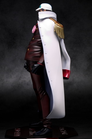 Excellent Model P.O.P. One Piece NEO-DX General Akainu Sakazuki