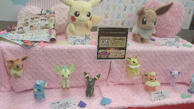 I Love Eevee 1 Banpresto from @xx_bo_rixx_xx