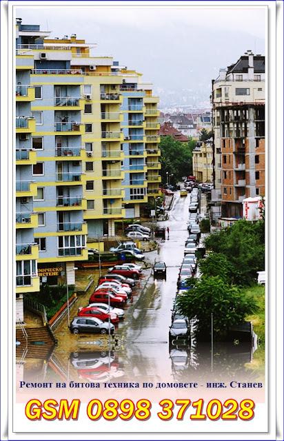 Ремонт на перални, Ремонт на перални по домовете, сервиз битова техника, събота, неделя, дъжд,есен,  София
