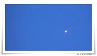 Ovni filmado desde la ventanilla de un avión comercial - marzo 2013