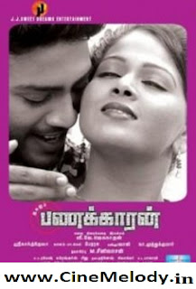 Click Here to Download Ivanum Panakkaran (2012) Tamil MP3 Songs Free Download