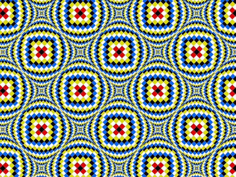 mira la imagen y mueve los ojos para cualquier lado objetivo la imagen apenas movera cada linea curva se nota poco