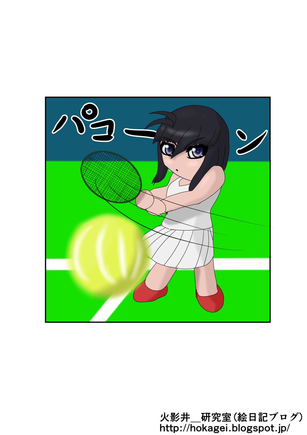 テニスのニュースが熱い!(八雲楓)