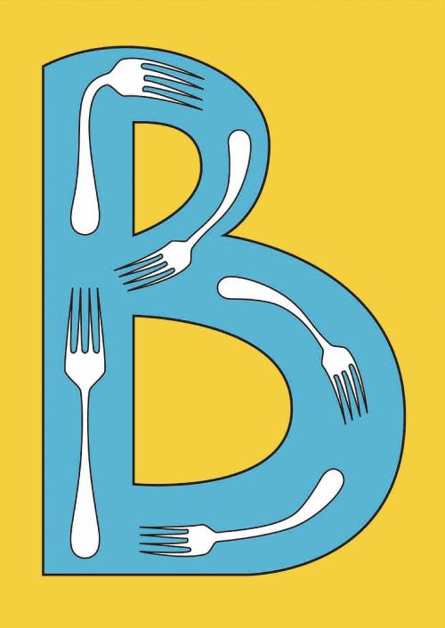 В като Вилица colorful letter illustration