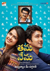Watch Thanu Nenu (2015) DVDScr Telugu Full Movie Watch Online Free Download