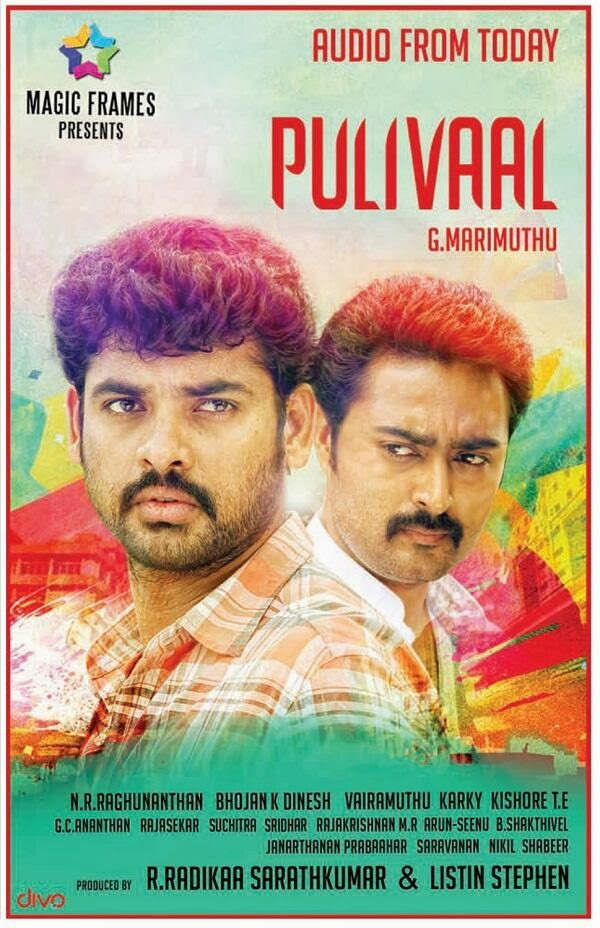 Pulivaal DvD