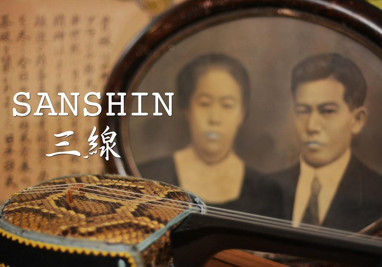 SANSHIN - Exibição na Assoc. Okinawa de Guarulhos