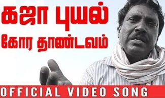 Pushpavanam Kuppusamy Very Emotional Song | Gaja Cyclone