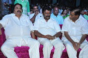 Anaganaga Oka Chitram audio launch photos-thumbnail-11
