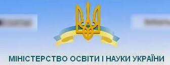 Сайт Міністерства освіти і науки
