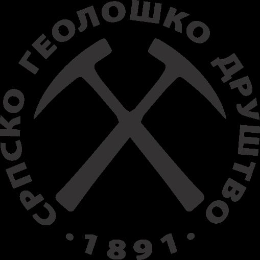 Српско геолошко друштво / Serbian Geological Society