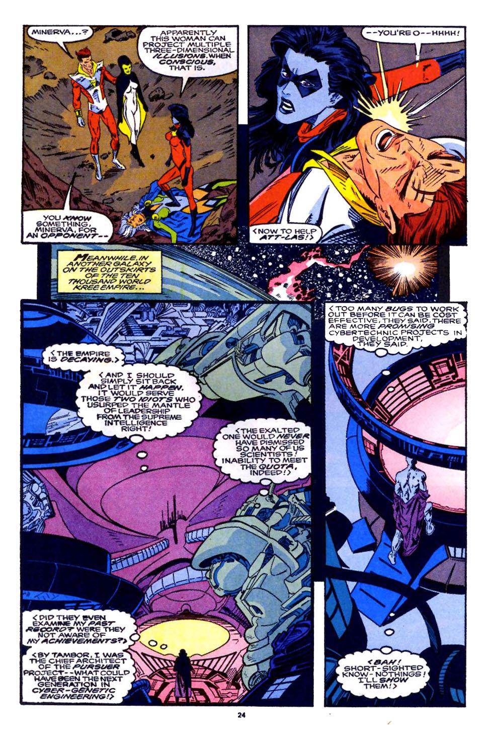 Captain America (1968) Issue #398c #333 - English 19
