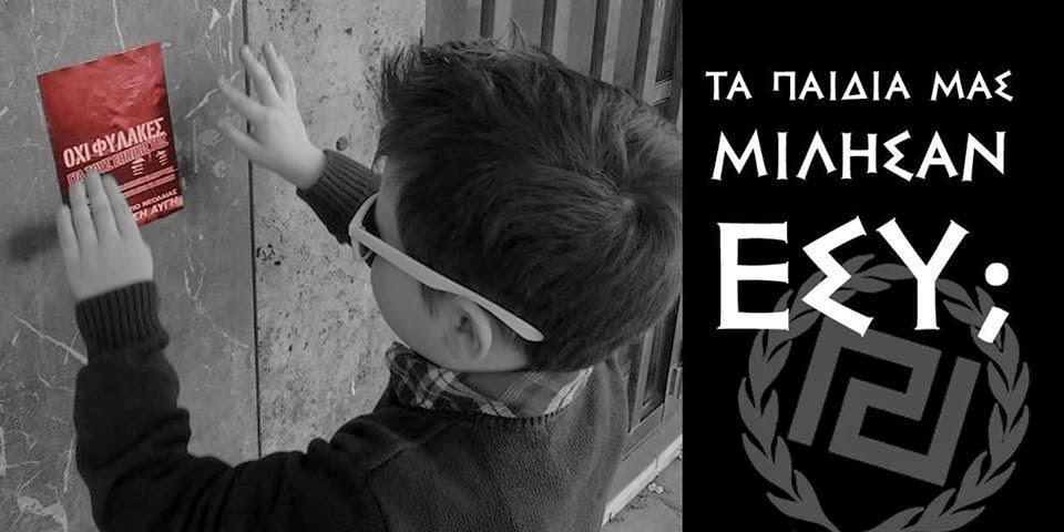 N.Γ. Μιχαλολιάκος: Ψήφο στους κατηγορούμενους Εθνικιστές βουλευτές