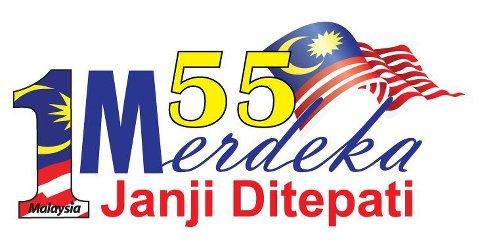Logo Kemerdekaan Ke-55 Tahun 2012 Yang LOL!!!
