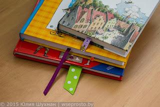 закладка для книг