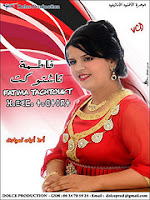 Fatima Tachtoukt 2013 Fatima Tachtoukt 2013 mp3 souss telecharger ...