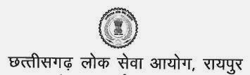 CPSC- State Service (Prelims) result 2012