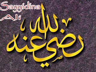Sayyidina Ali Bin Abi Thalib