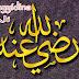 Cerita Islami - Sayyidina Ali Jual-Beli Dengan Dua Malaikat