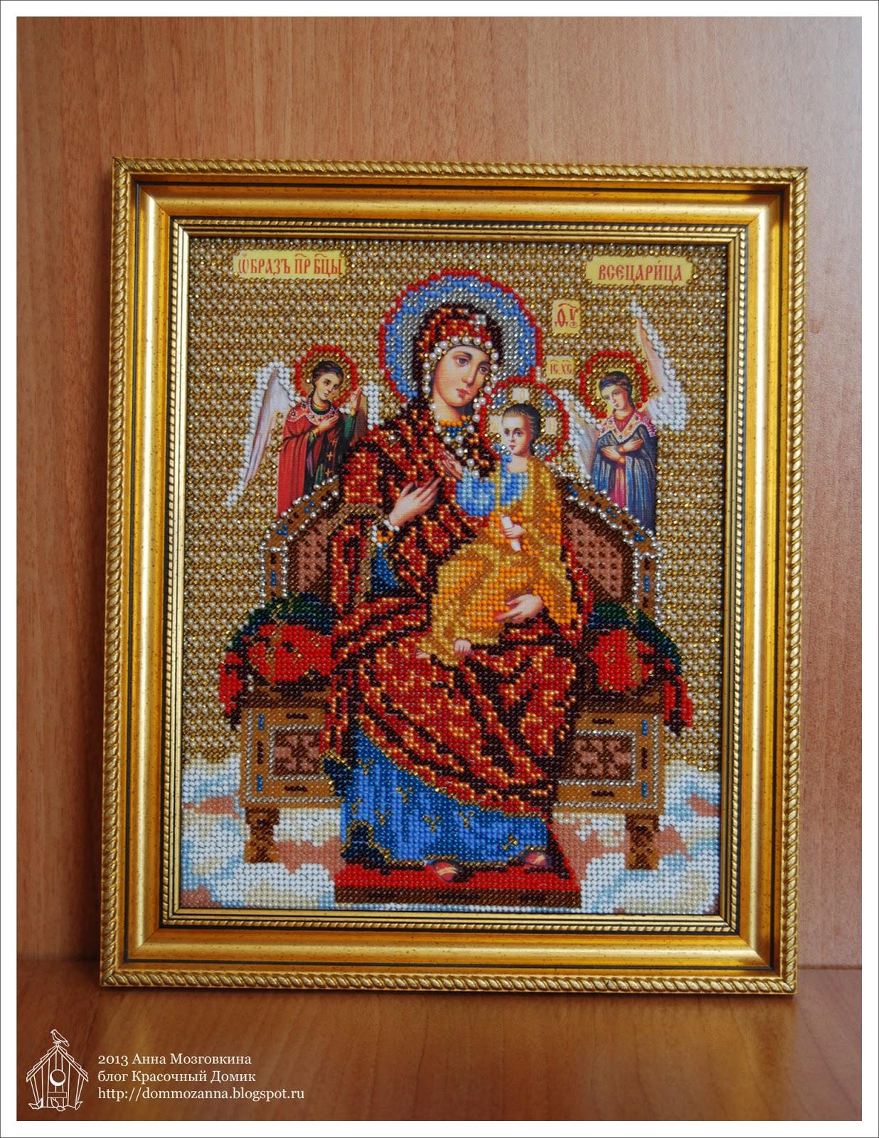 Богородица вышивка