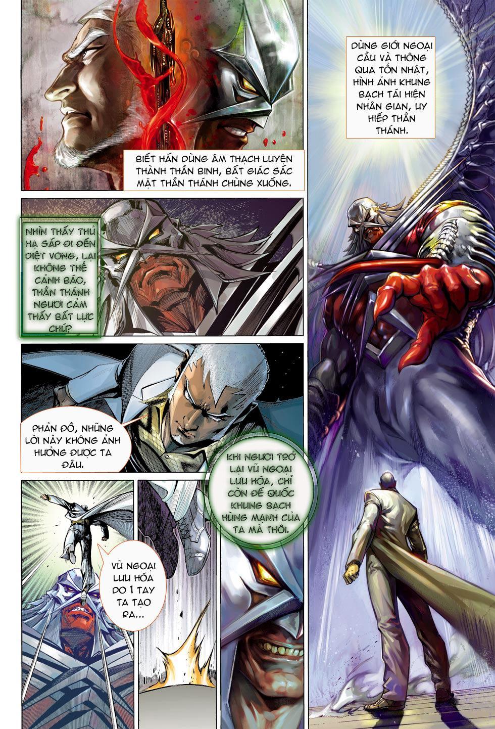 Thần Binh 4 chap 16 - Trang 2