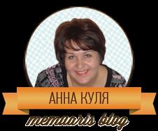Я дизайнер блога Memuaris