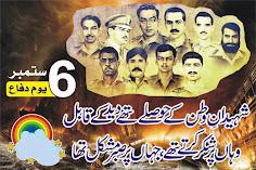 Memorable Jangi Taranay ٔ& Army Songs-3 Volumes  یادگار جنگی ترانے۔۔۔ یومِ دفاعِ پاکستان مبارک