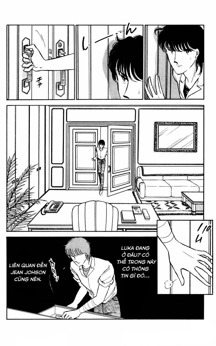 Umi no Yami, Tsuki no Kage chap 36 - Trang 6