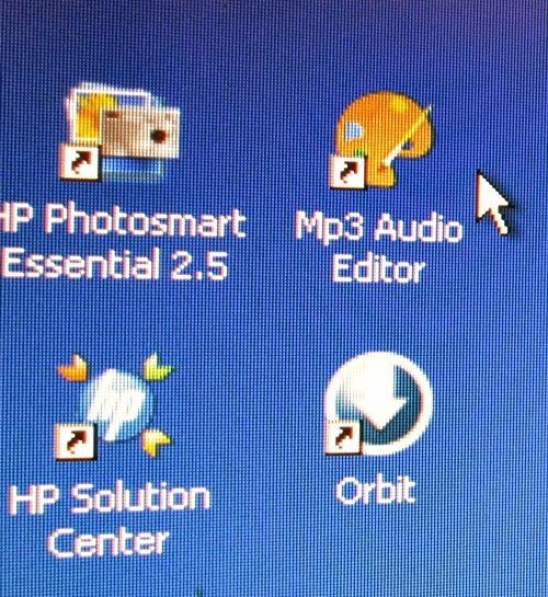 Tips Mengedit File Musik MP3