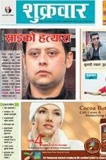 nagariknews sukrabar, nagarik sukrabar, sukrabar friday newspaper