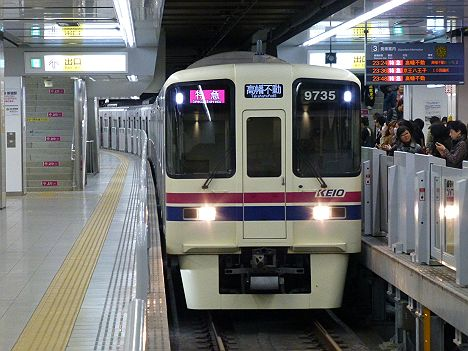 京王電鉄 特急 高幡不動行き6 9030系(終電運行)
