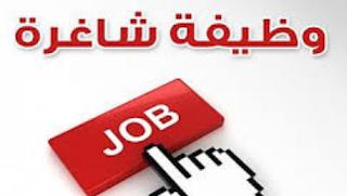 وظائف خالية فى شركة بصريات كبرى 27/4/2015