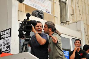 Κάμερα ζοομάρει στον κόσμο έξω από την ΕΡΤ