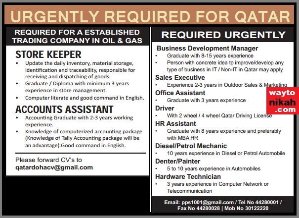 Oil trading jobs graduate