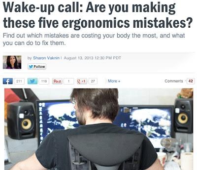 あなたが冒しているかもしれない5つのエルゴノミックミステイク