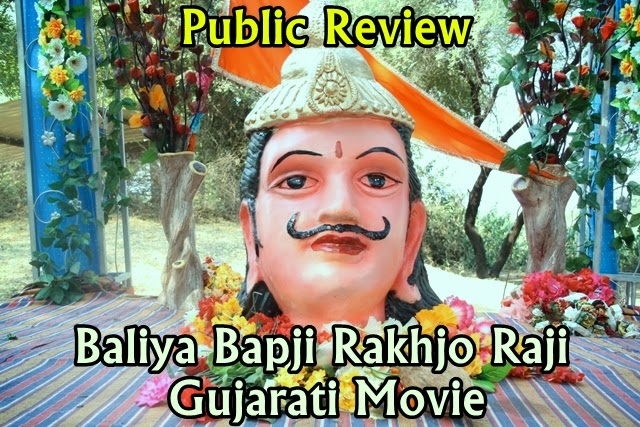 Public Review of Gujarati Movie Baliya Bapji Rakhjo Raji, Directed by Shailendra Thakore, Produced by Tejaswini Thakore