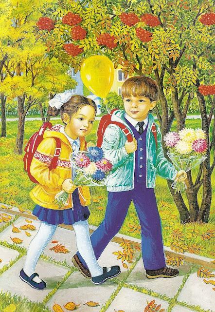 Рисунки детей на тему сентябрь