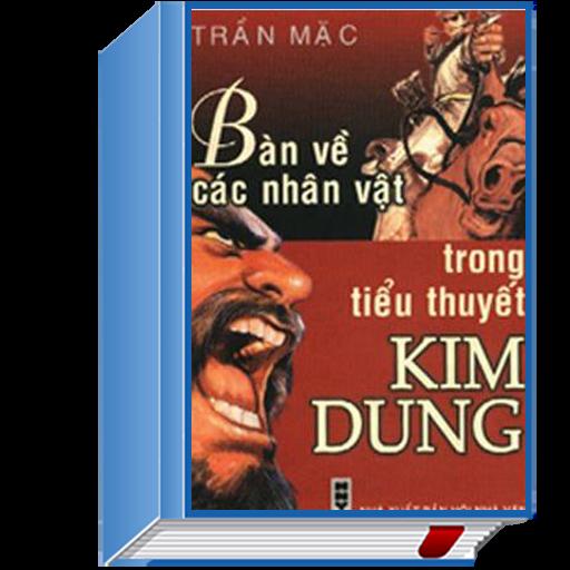 Công Tôn Chỉ - Các Nhân Vật Trong Tiểu Thuyết Kim Dung.