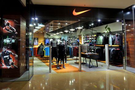 Nike crece un 4,1% en el segundo trimestre